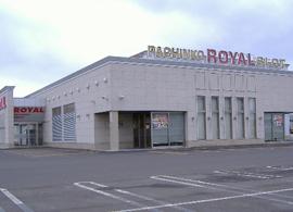 ロイヤル岩見沢店2
