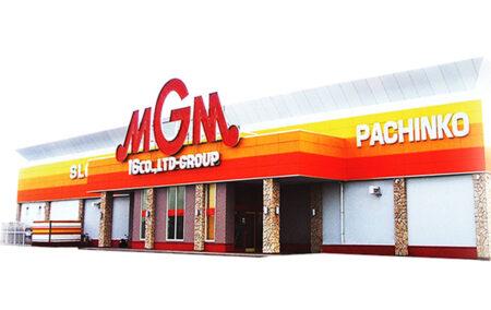 MGM勿来・錦店