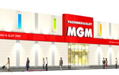 MGM大浦店
